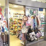 事務所・店舗-五島中央病院売店
